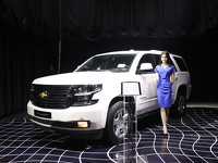 UzAuto Motors: Tahoe, Trailblazer, Equinox, Traverse