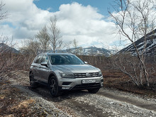 Volkswagen Tiguan All Inclusive