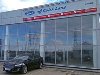Сервисный центр Ford Quick Lane в Балаково